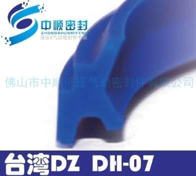 台湾正品DZ DH-07型