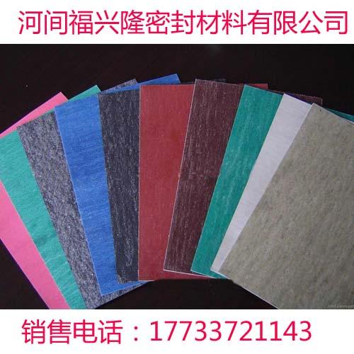 高压石棉板厂家(图)
