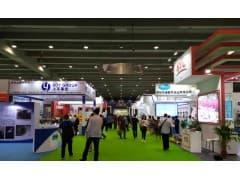 2020中国(广州)国际工业锅炉压力容器及压力管道技术展览会