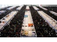 2020广州国际新材料及石墨烯产业展览会