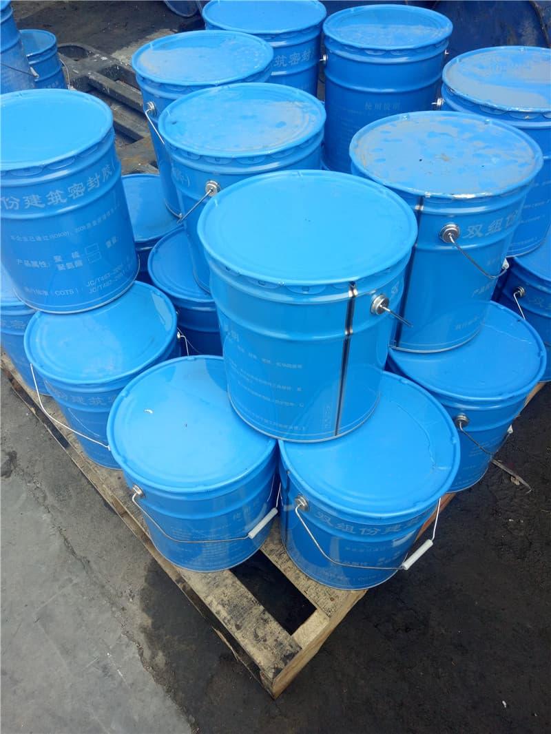 聚硫建筑防水膏