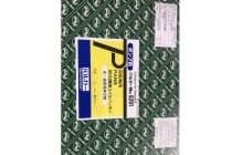 VALQUA 日本华尔卡6201 碳纤维盘根