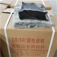 SR-1柔性填料商品买卖