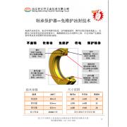 南京智安行工业技术有限公司