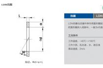 液压油缸用LDN和DM型导向环/垫圈