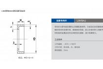 液压油缸用K型卡簧和SHJ型密封圈垫圈