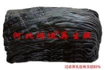 黑乳胶再生胶在密封条中的应用