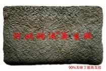 用丁腈再生胶生产耐油橡胶隔膜密封