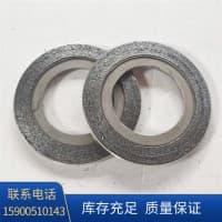 厂家批发内外环型金属缠绕垫片 全型号可定制