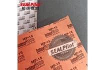 压缩机密封垫片MP15 红色耐油纸