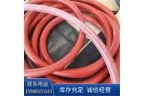 机柜橡胶条 定制实心红色硅胶条密封条 高温硅胶密封条 圆条