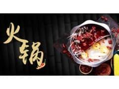 2021火锅食材展\2021中国火锅食材展览会