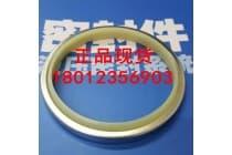进口NOK密封件USH30-31.5-35-40-50-56