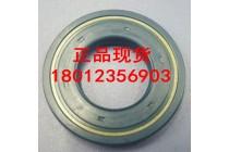 德国CFW油封BAU3SLX2 52-100-10丁腈