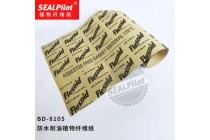英国flexoid高压缩性密封用植物纤维纸密封垫片,耐油耐温