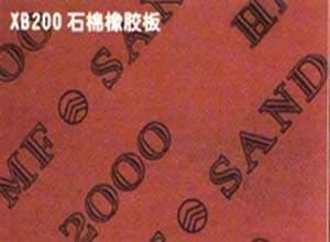 XB200石棉橡胶板
