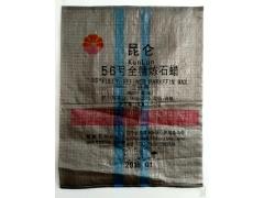 聚乙烯塑料编织袋940mm×740mm×150g (2)
