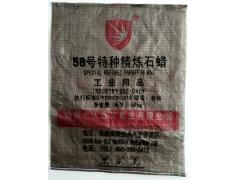聚乙烯塑料编织袋940×740×150g